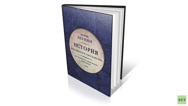القراء الروس يختارون أفضل 10 كتب لعام 2013