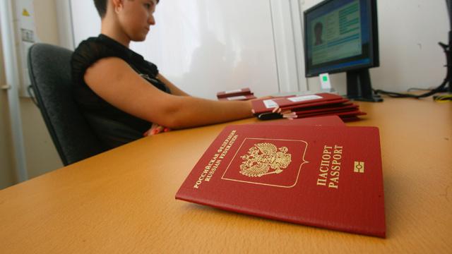 روسي يكتشف سنتين روسية
