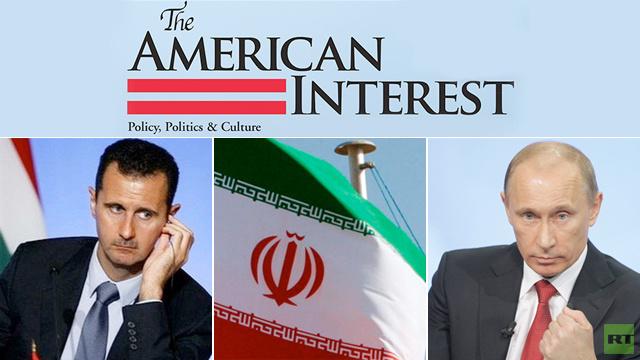 مجلة أمريكية تسمي بوتين وروسيا وإيران والأسد أكبر الفائزين في عام 2013