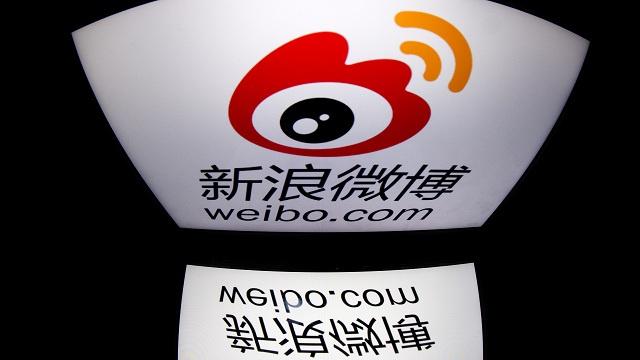 انقطاع غامض لخدمة الإنترنت في الصين