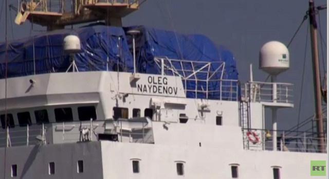 وفد روسي سيلتقي رئيس السنغال لبحث موضوع سفينة الصيد المحتجزة في داكار