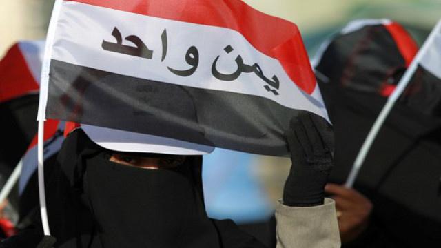 مؤتمر الحوار الوطني: الدستور سيضمن وحدة اليمن