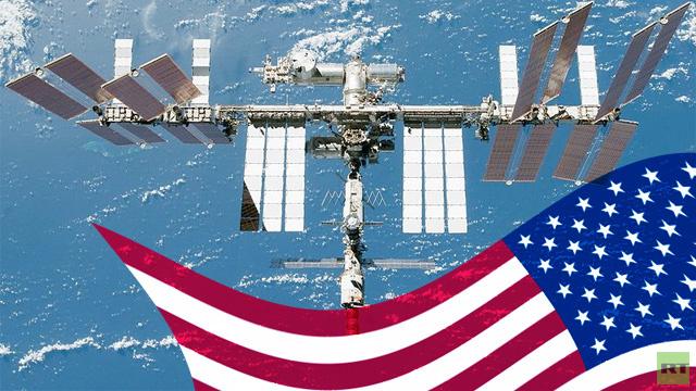 الولايات المتحدة تواصل العمل في المحطة الفضائية الدولية حتى عام 2024