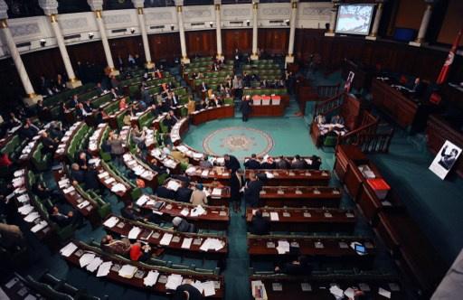 انتخاب أعضاء الهيئة المستقلة للانتخابات في تونس