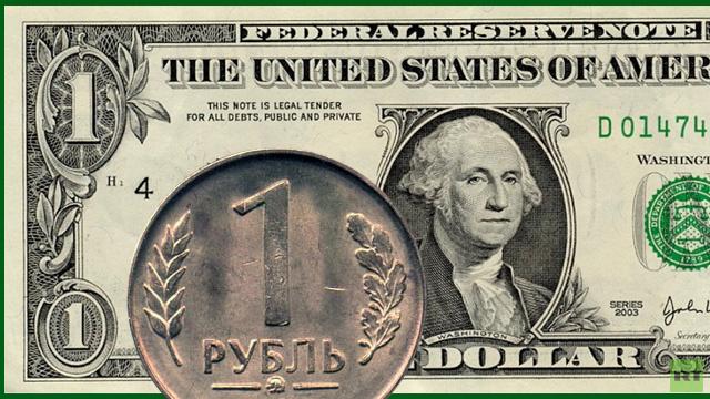 ارتفاع ملحوظ لسعر صرف الدولار الأمريكي أمام الروبل