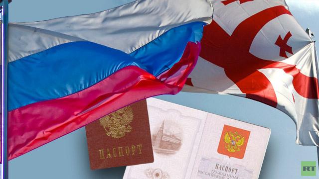 مسؤولان جورجي وروسي سيبحثان تسهيل نظام تأشيرات الدخول للمواطنين الجورجيين
