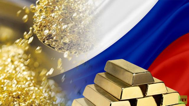 إنتاج الذهب في روسيا يرتفع بنسبة 13% في 11 شهرا