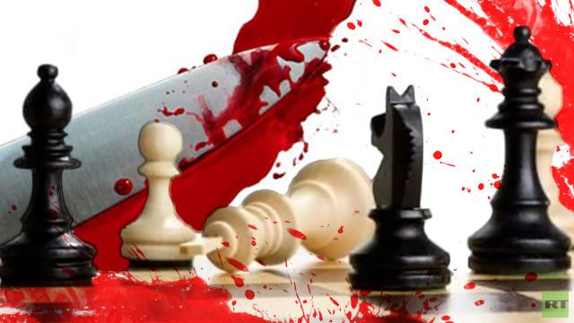 رجل من آهالي دبلن يقتل جارا له خلال لعب الشطرنج