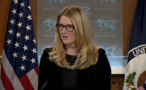الخارجية الأمريكية تنفي ما نسب للوزير كيري من انه دعا إيران للمشاركة في