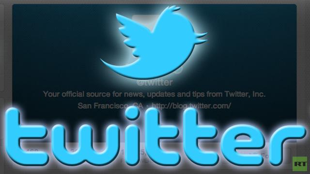 تويتر تعيد صياغة تصميم موقعها