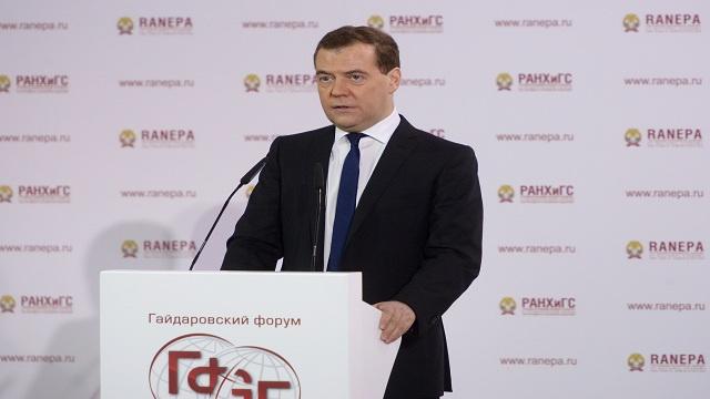 روسيا تدعم المشاريع الصغيرة والمتوسطة