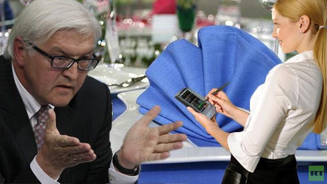نادلة فرنسية تطالب وزير الخارجية الألماني بتسديد فاتورة والأخير يمتنع