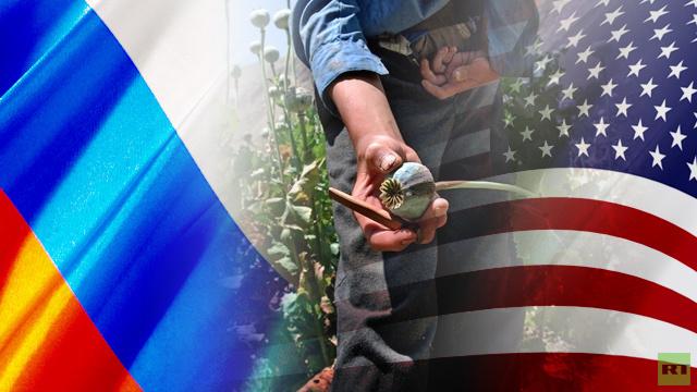 الولايات المتحدة معنية بتطوير التعاون مع روسيا في مكافحة تداول المخدرات