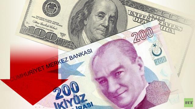 المركزي التركي يتدخل أخيرا لإنقاذ الليرة