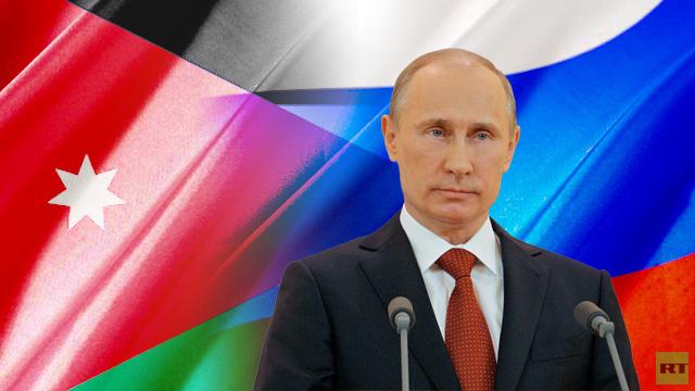بوتين: نرى آفاقا واسعة في تنفيذ المشاريع المشتركة في مجال التعاون العسكري التقني مع الأردن
