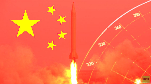 البنتاغون يؤكد أن الصين اختبرت صاروخا فرط صوتيا