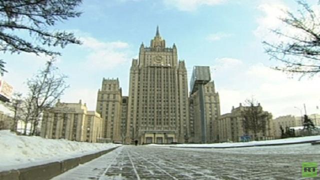 الخارجية الروسية تدين الإعدامات الجماعية التي تنفذها
