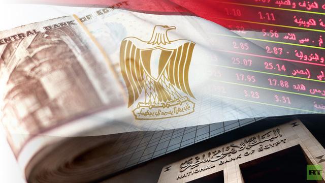 مصر تستهدف نموا ما بين 4% و4.5% خلال السنة المالية المقبلة