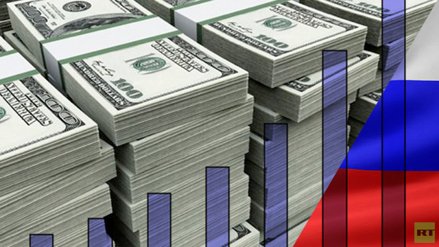 نمو ديون روسيا الخارجية بنسبة 15% خلال عام 2013