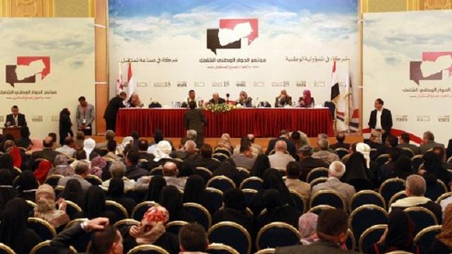 اغتيال عضو مؤتمر الحوار الوطني عن الحوثيين في اليمن