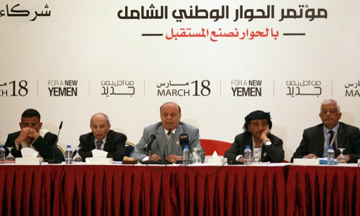 الحوثيون ينسحبون من الحوار الوطني بعد اغتيال ممثلهم وهادي يؤكد استكماله