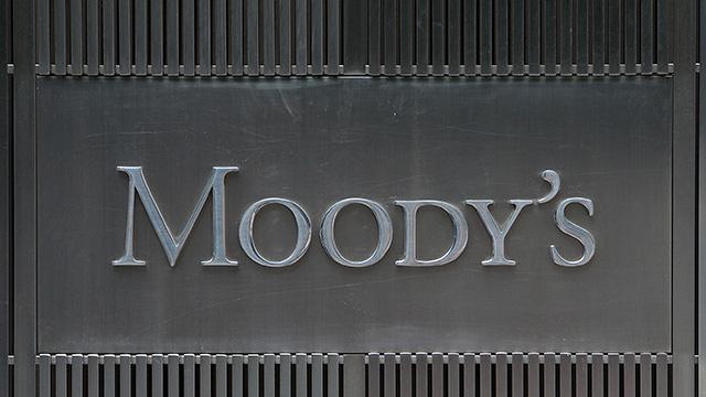 موديز تحسّن توقعاتها بشأن نمو الاقتصاد الروسي في عام 2014