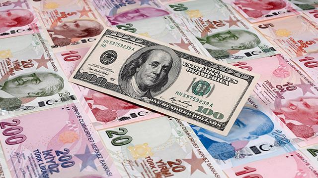 المركزي التركي يخيب آمال الأسواق ويرفض رفع سعر الفائدة