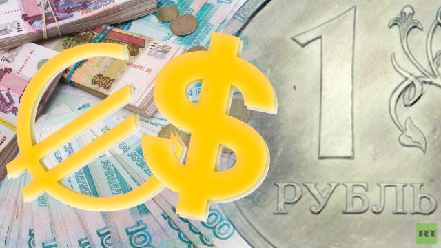 الروبل ينخفض مجددا إلى مستويات قياسية أمام الدولار واليورو