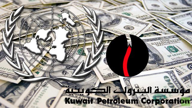 دفعة جديدة بقيمة 1.03 مليار دولار للكويت تعويضا عن أضرار الغزو العراقي