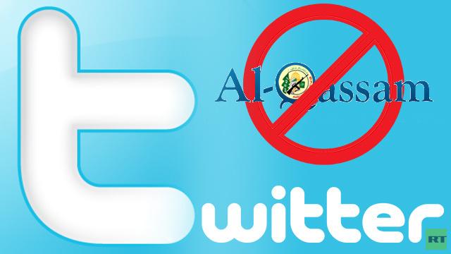 كتائب القسام تتهم إدارة تويتر