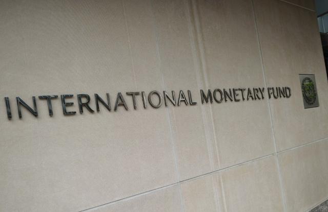 صندوق النقد الدولي يزور إيران لإجراء أول مراجعة دورية منذ أكثر من عامين