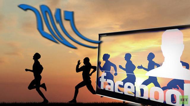دراسة: موقع فيسبوك يعيش حتى عام 2017
