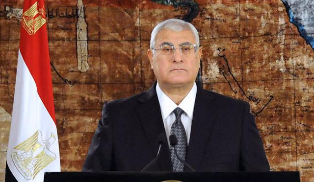 منصور يوجه كلمة إلى الشعب المصري اليوم وسط توقعات بتعديل خريطة الطريق