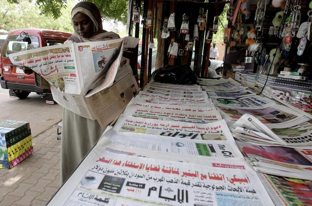 الأمن السوداني يمنع صدور صحيفة بعد نشرها تقارير عن الفساد
