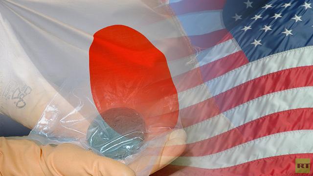 واشنطن تطالب طوكيو بتسليم 300 كيلوغرام من البلوتونيوم المخصب خشية وقوعها في أيدي إرهابيين
