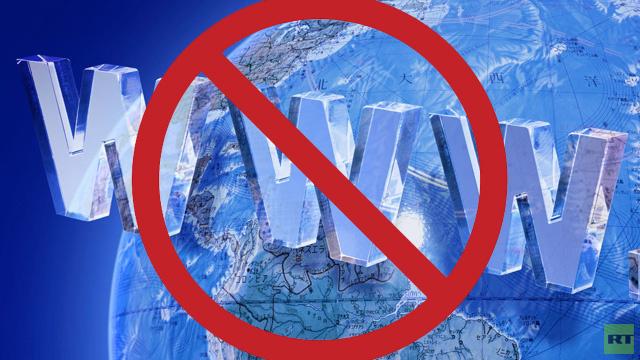 27 يناير/كانون الثاني.. اليوم العالمي لمقاطعة الإنترنت