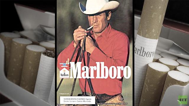 مرض الرئتين يتسبب بوفاة ممثل اشتهر بالدعاية لسجائر مالبورو