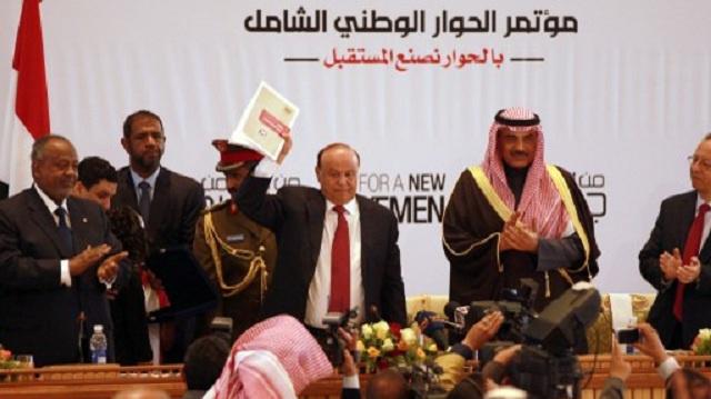 موسكو ترحب بنتائج مؤتمر الحوار الوطني وتؤكد دعمها لعملية الإصلاحات في اليمن
