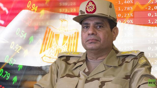 نية السيسي ترشحه للرئاسة ترفع مؤشر بورصة مصر إلى أعلى مستوياته في 44 شهرا