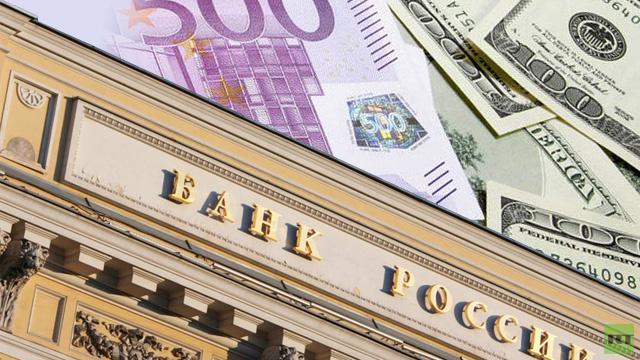 تدخل المركزي الروسي في سوق العملات لم يساعد في كبح جماح سعر صرف الدولار واليورو