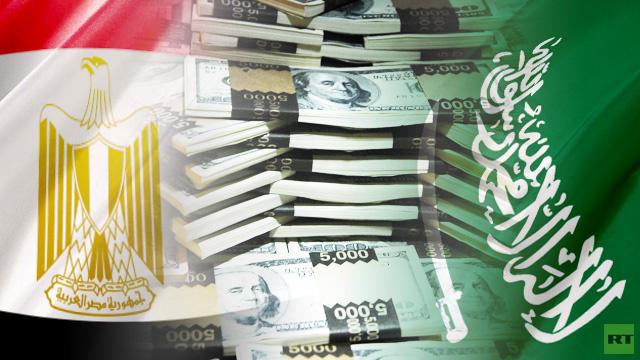 الأهرام: حزمة مساعدات سعودية جديدة لمصر قد تبلغ 4 مليارات دولار