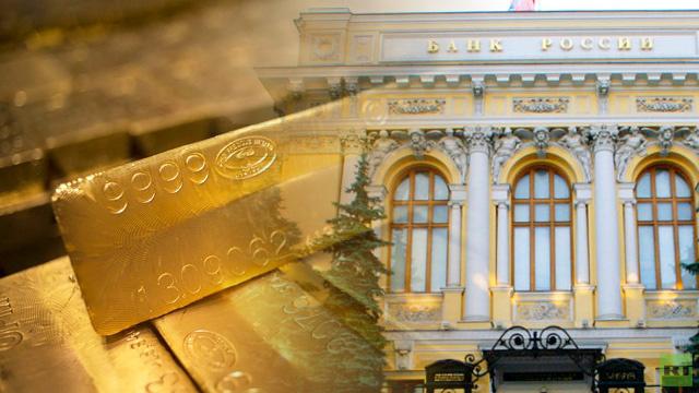 تراجع احتياطيات روسيا الدولية إلى 496.7 مليار دولار