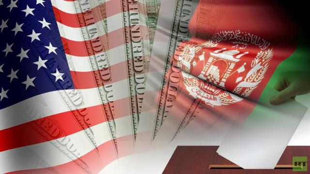 واشنطن: حكومة كرزاي تتصرف بأموال المساعدات الأمريكية على نحو غير فعال
