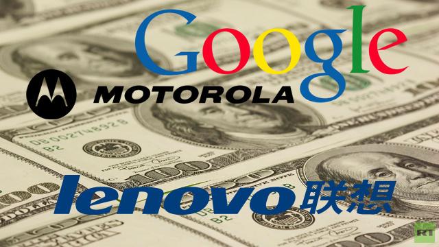 لينوفو الصينية تشتري موتورولا من غوغل بقيمة 2.9 مليار دولار