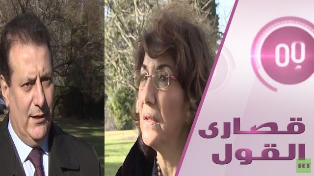 جنيف-2: تفاحة آدم السوريين