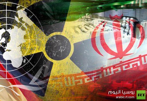 ايران تستلم أول دفعة من الاصول المجمدة بقيمة 550 مليون دولار