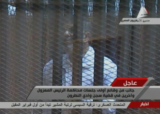 بدء محاكمة الرئيس المعزول مرسي و14 من معاونيه