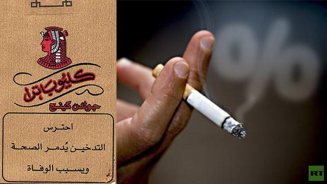 ارتفاع أسعار التبغ في مصر