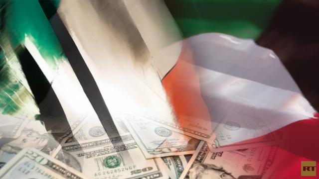 الكويت تستثمر نصف مليار يورو في إيطاليا