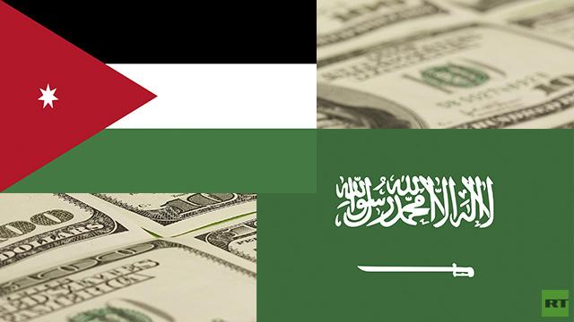 منحة سعودية للأردن بقيمة 139 مليون دولار لإعادة تأهيل طريق بين البلدين